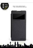 Чехол-книжка NILLKIN для телефона Nubia Z5S Mini черный