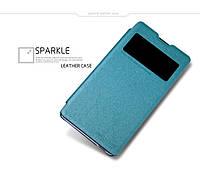 Чехол-книжка NILLKIN для телефона Nubia Z5S Mini синий