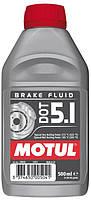 Тормозная жидкость  MOTUL DOT 5.1  - 0,5 литра