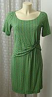 Платье женское летнее яркое элегантное вискоза стрейч мини бренд Melvin р.42-44 6283