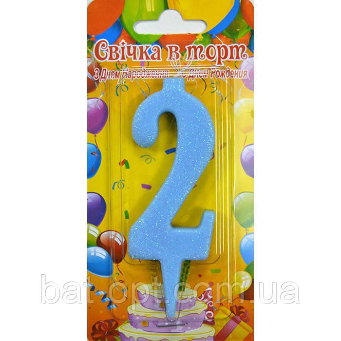 Свеча-цифра для торта голубая 2
