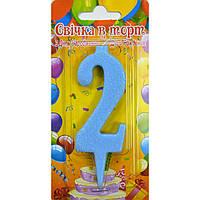 """Свеча-цифра голубая """"2"""""""
