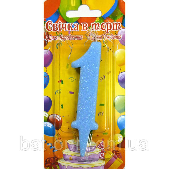 Свеча-цифра для торта голубая 1
