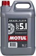 Тормозная жидкость  MOTUL DOT 5.1  -  5 литров
