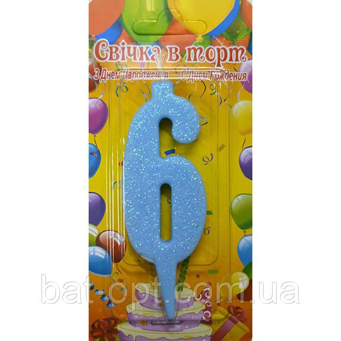 Свеча-цифра для торта голубая 6