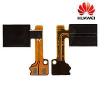 Шлейф для Huawei Ascend Y300 U8833, кнопки включения, с компонентами, оригинал