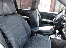 Чохли на сидіння Ніссан Х-Трейл T31 (чохли з екошкіри Nissan X-Trail T31 стиль Premium)