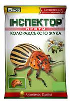 Инспектор, 1гр (Против колорадского жука/2 сотки)