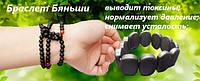 Стильный и лечебный браслет из черного нефрита Бяньши