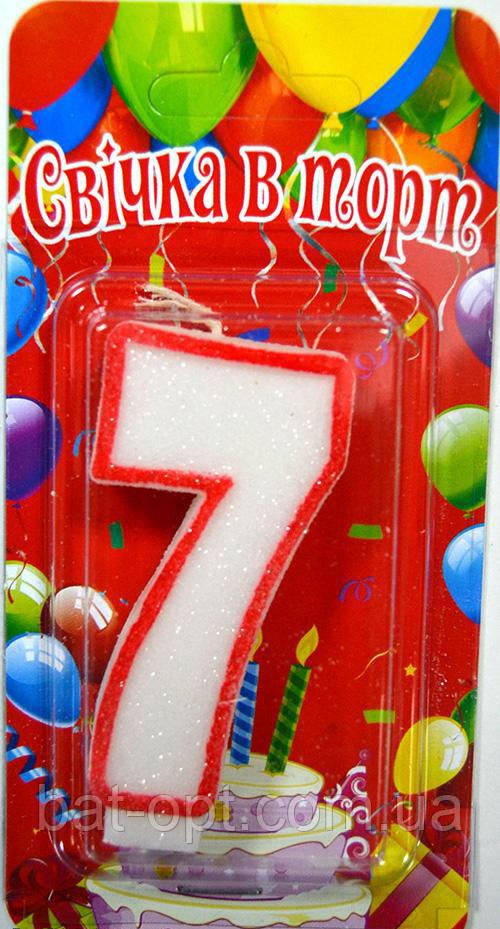 Свеча-цифра для торта контур 7
