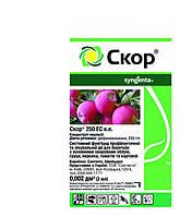 Фунгицид  Скор для лечения яблони и других фруктовых деревьев и овощей от грибковых заболеваний