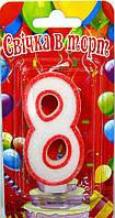 Свеча-цифра для торта контур 8