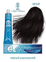 Профессиональная краска Estel Essex 1/0 Эстель Эсекс черный классический