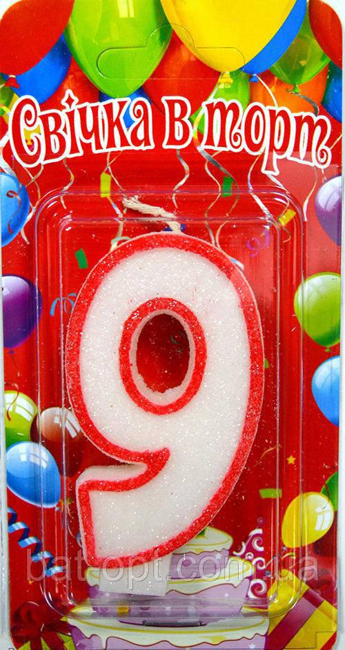 Свеча-цифра для торта контур 9