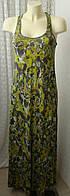 Платье женское летнее легкое элегантное вискоза стрейч макси бренд Next р.42-44 6284а