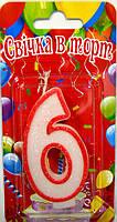 Свеча-цифра для торта контур 6