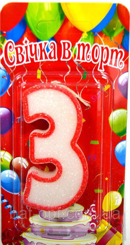 Свеча-цифра для торта контур 3