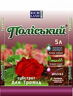 Субстрат Полесский для роз, 5л