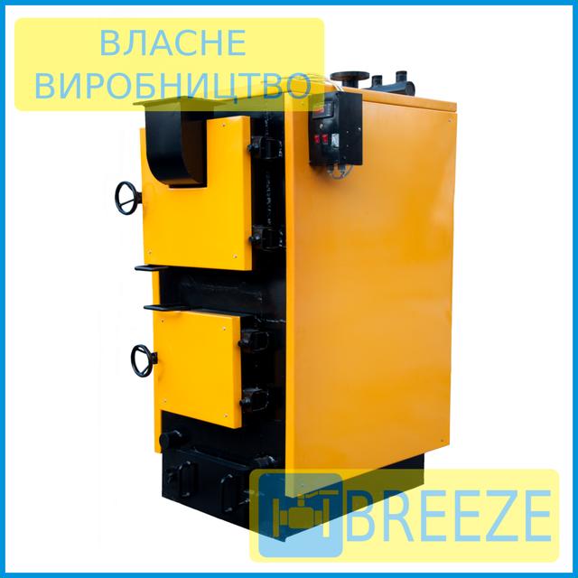 Промышленные твердотопливные котлы BREEZE 70-250 КВТ