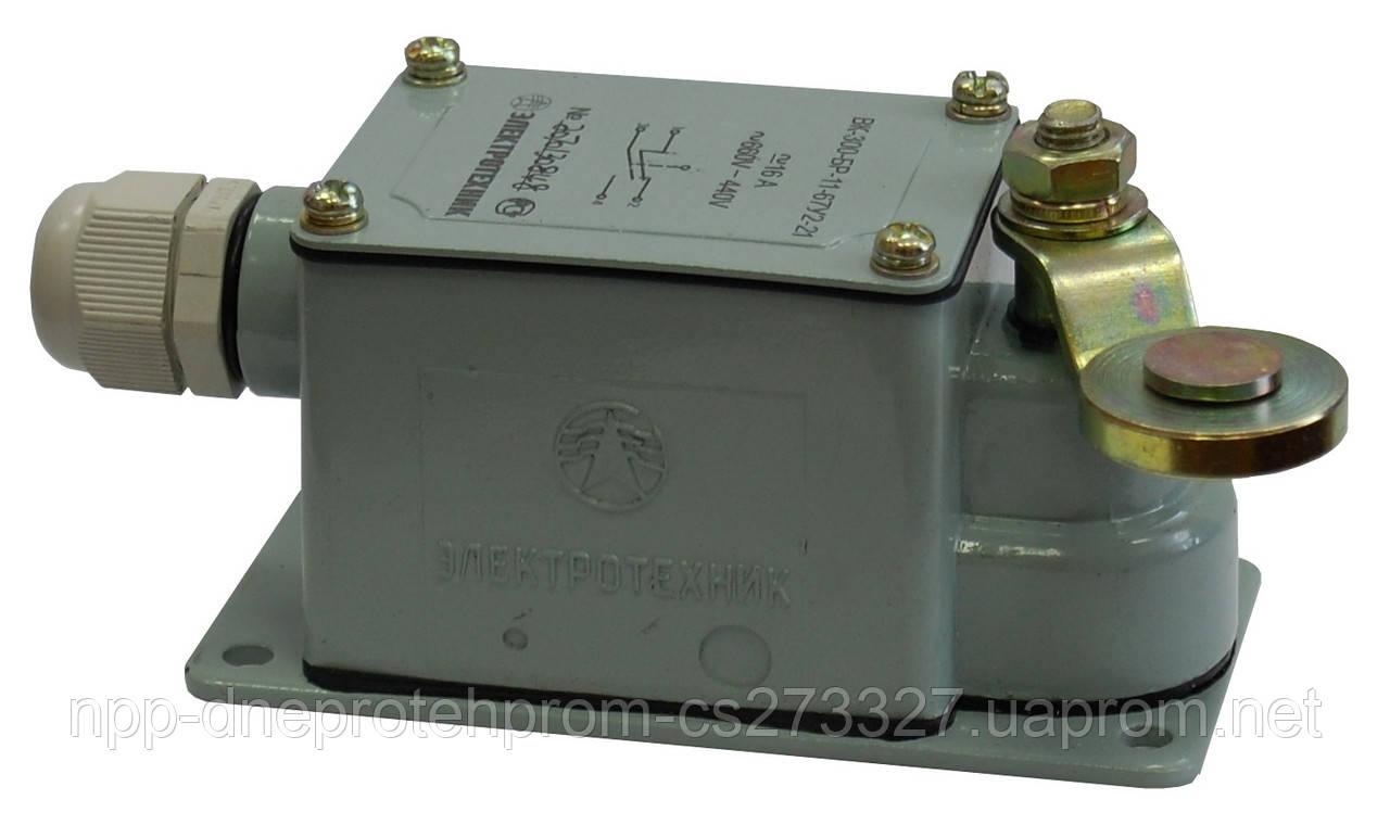 Концевой выключатель серии ВК 300