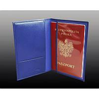 Футляр для документов из итальянской кожи (обложка на паспорт)