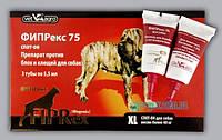 Фипрекс 75 ХL спот - он  для собак 40 - 55 кг.