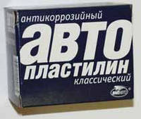 Автопластилин ВМП-Авто 500г