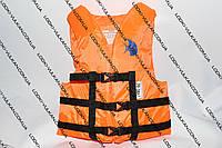 Спасательные жилеты до 30 кг