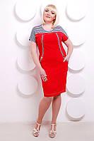 Женское стильное платье большого размера из трикотажа