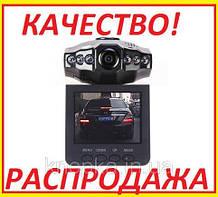 Видеорегистратор DVR HD198
