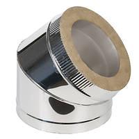 Коліно 45° сендвіч для димоходу з нержавіючої сталі 0.5, 0.8, 1.0 мм
