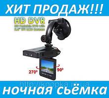 Видеорегистратор HD DVR198 HD