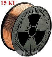Сварочная проволока ER70S-6 омедненная (аналог СВ08Г2С), диаметр 1,0 мм 15кг рядной намотки