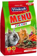 Vitakraft (Витакрафт) Menu for Kids Корм для молодых кроликов 500 гр