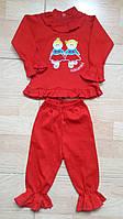 Детский костюм для девочки брюки и водолазка