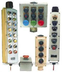 Пост керування кнопковий ПКУ 15-21