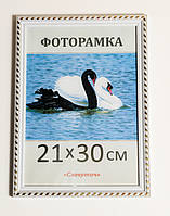 Фоторамка,  пластиковая,  15*21, А5,  рамка для фото, сертификатов, дипломов, рамка для фото 2115-14