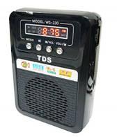 Радиоприемник WS-330