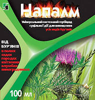 Напалм , 100мл (Сiмейный сад/Вассма)