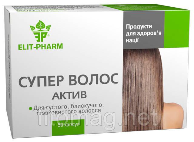 Супер Волос актив  № 50