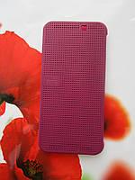 [ Чехол-книжка HTC M8 ] Смарт-чехол умный прорезиненный с перфорацией розовый
