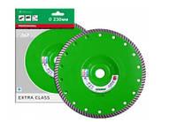 Алмазные круги Distar Turbo ELITE Active