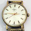 Механические часы Луч на позолоченном браслете