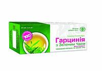 Гарциния с зеленым чаем №  80
