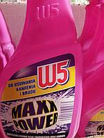 Средство для удаления известкового налета и водного камня W5 Maxx Power, 750мл