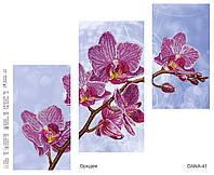 """Схема для частичной вышивки бисером """"Орхидея"""", триптих 41"""