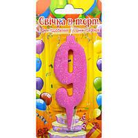 Свеча-цифра для торта розовая 9