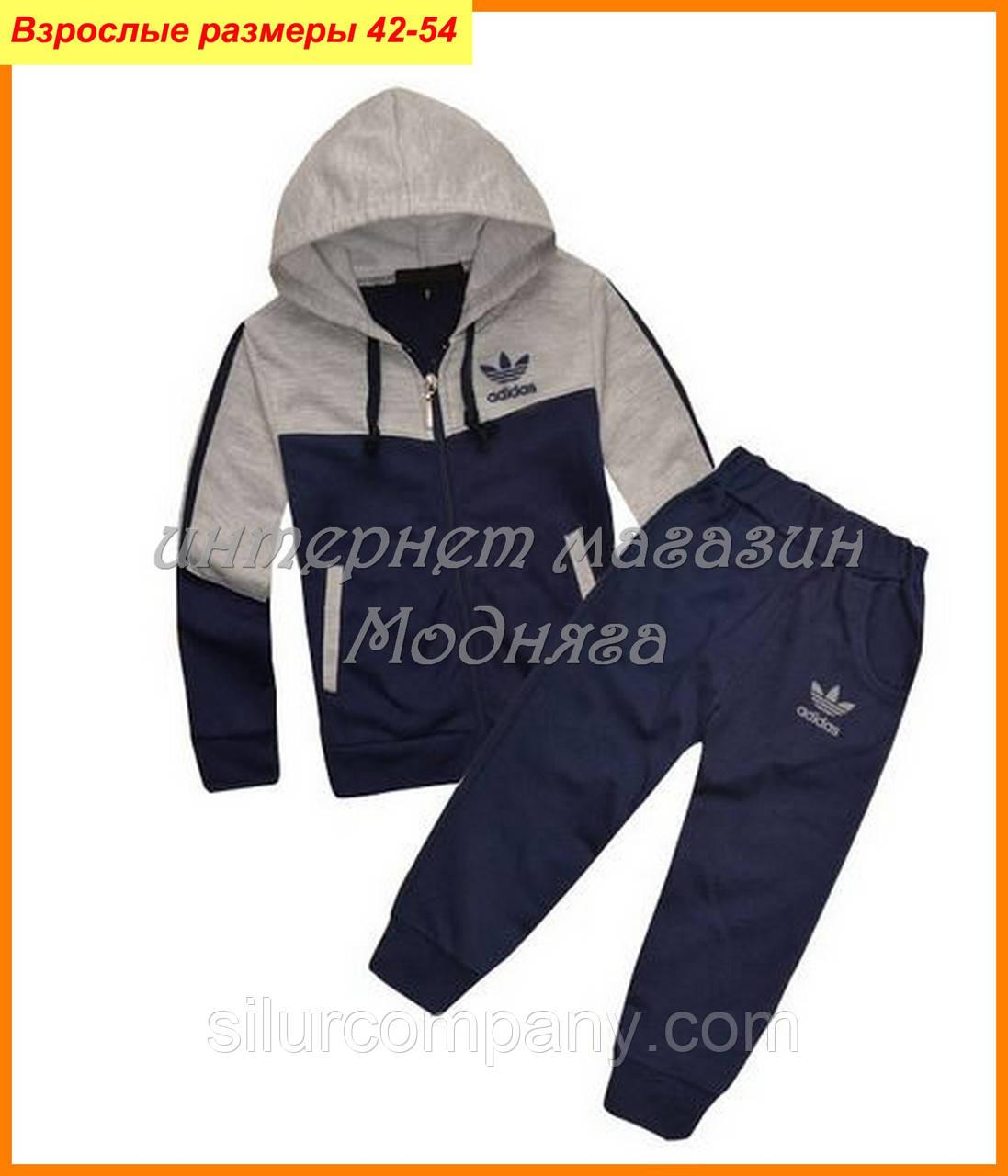 ad1e8614 Недорогие мужские спортивные костюмы Адидас в украине - Интернет магазин