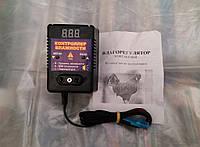 Влагорегулятор (контроллер влажности) контактный 2 КВт для инкубатора, фото 1