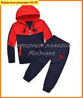 Мужской спортивный костюм интернет магазин Adidas